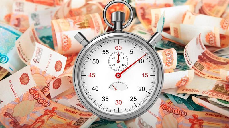 Быстро взять деньги в долг на киви кошелек: преимущества