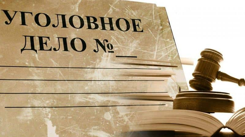 """Ст. 177 УК РФ """"Злостное уклонение от погашения кредиторской задолженности"""""""