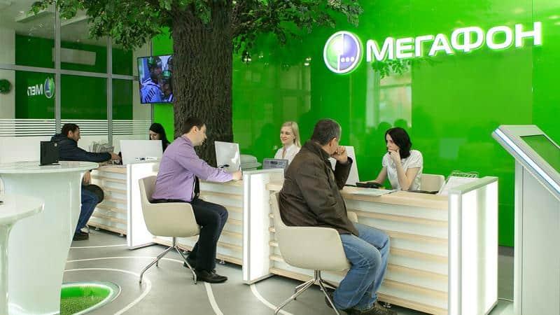 Как оспорить письмо о задолженности Мегафон