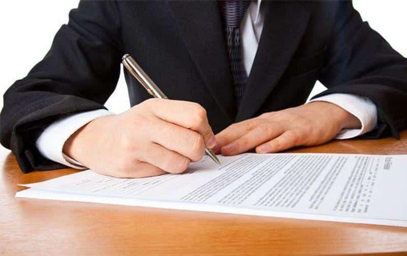 правом на обращение в арбитражный суд с заявлением о признании должника банкротом обладают