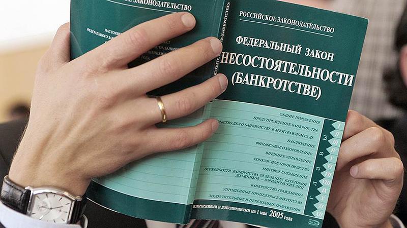 Банкротство физических лиц: последствия для должника и родственников
