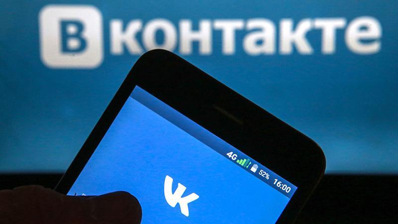 База данных должников по алиментам по России: соцсети