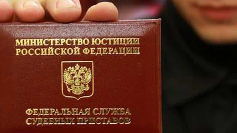 Судебные приставы: права по изъятию имущества за кредитные долги