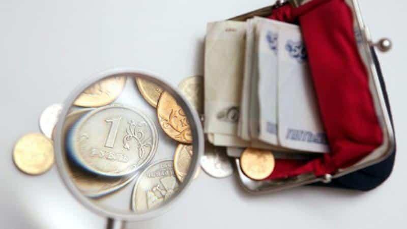 Много долгов и займов: путь в долговую яму