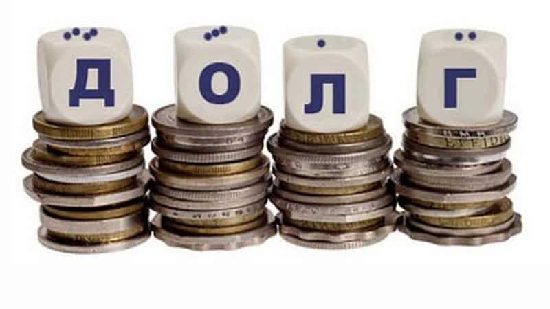 Сбербанк: зачем знать задолженность по кредиту