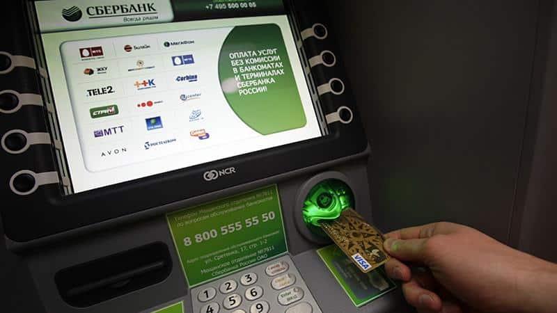 Проверить долг по кредитной карте Сбербанка: альтернатива интернета