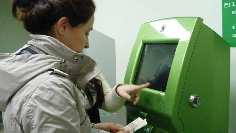 Погасить задолженность по кредитной карте Сбербанка