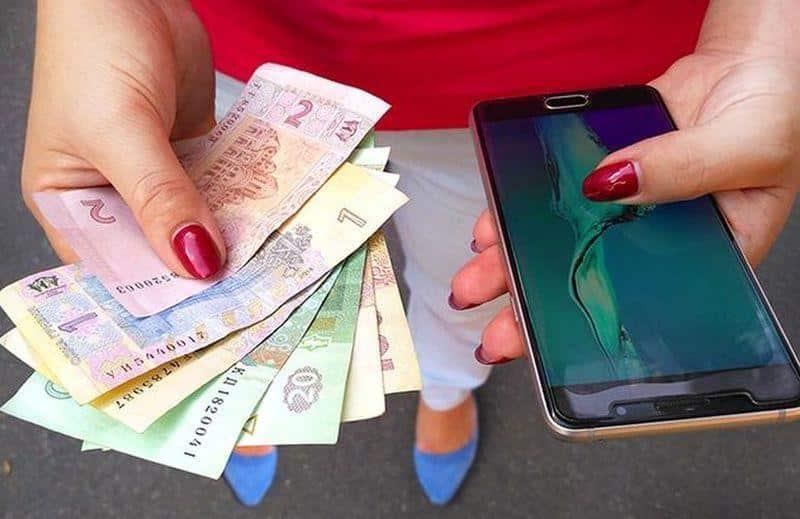 как получить деньги в долг киевстар