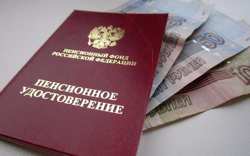 постановление об обращении взыскания на пенсию должника