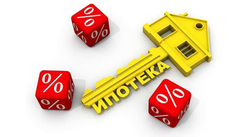 Может ли суд забрать единственное жилье за долги по ипотеке