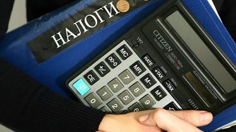 Налоги и штрафы: как узнать свою задолженность