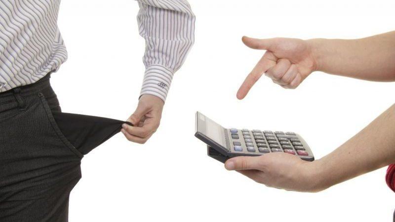 особенности банкротства отдельных категорий должников юридических лиц