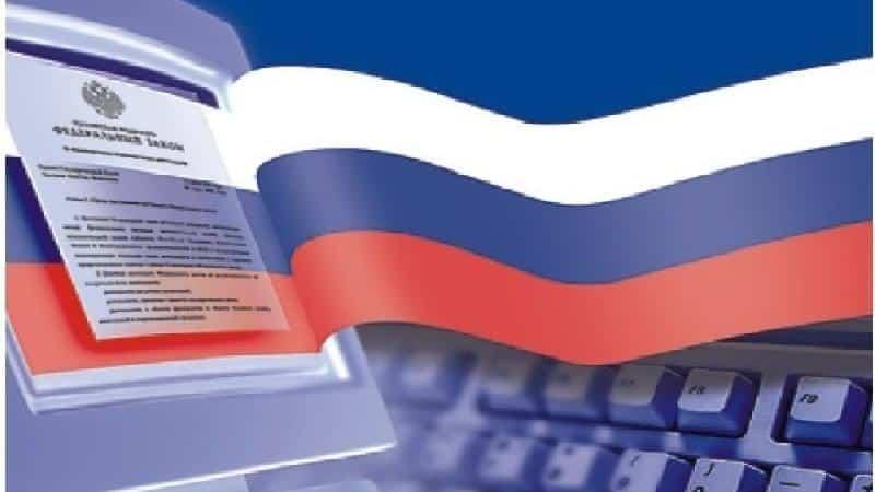 Закон о реструктуризации долга при банкротстве физического лица