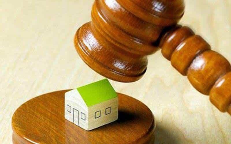 продажа имущества банкротов и должников