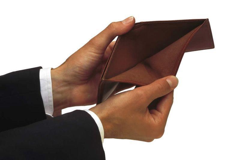 участие в торгах по реализации имущества должников