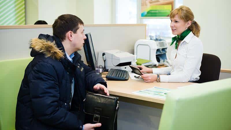 Как узнать задолженность по кредиту в Сбербанке по фамилии
