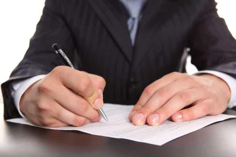 письмо в пфр об отсутствии задолженности образец