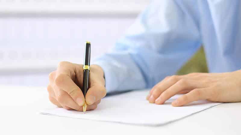 Образец заявления на ограничение выезда должника за границу