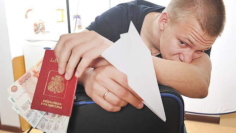 Хитрый способ уехать из России за границу с долгами по кредиту, задолженностью перед гибдд и не только