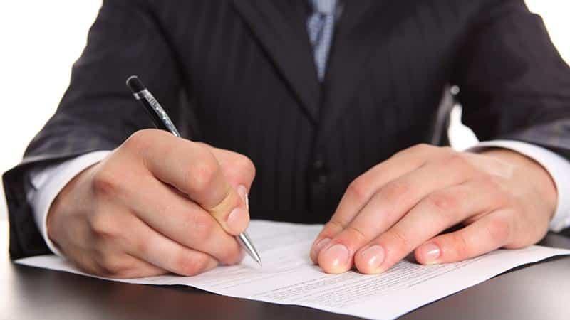 Образец заявления должника о признании должника банкротом
