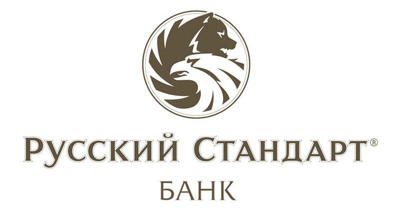 "База данных банка ""Русский Стандарт"""