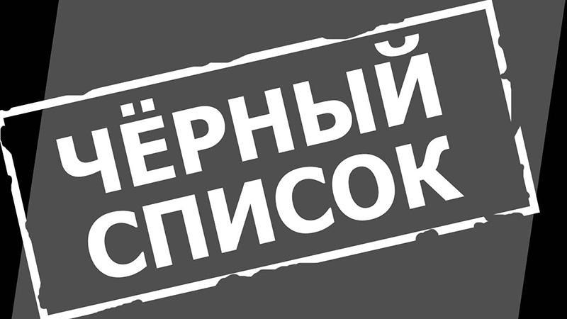 """Банк """"Русский Стандарт"""": есть ли в доступе список должников по кредитам"""