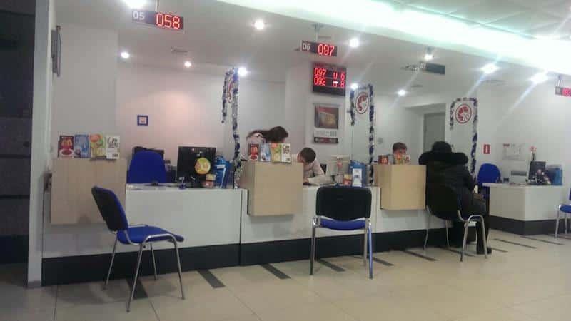 """Как узнать, числится ли должник по кредиту в базе данных банка """"Русский Стандарт"""""""