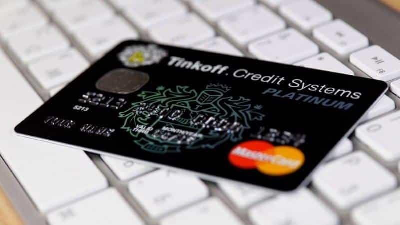 узнать задолженность по кредитной карте тинькофф через интернет