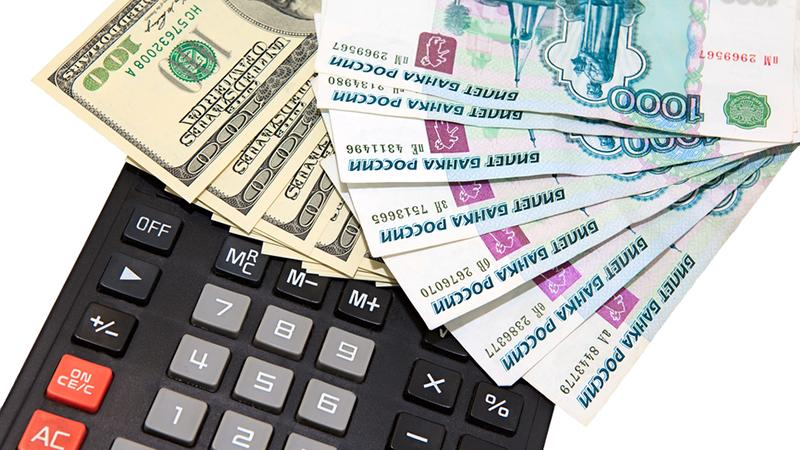 Минусы рефинансирования долга по кредиту