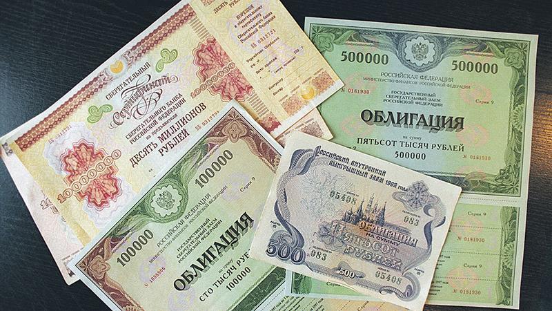 Долговая ценная бумага облигация