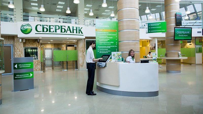 Узнать долг перед сбербанком приставы повторно сняли деньги со счета