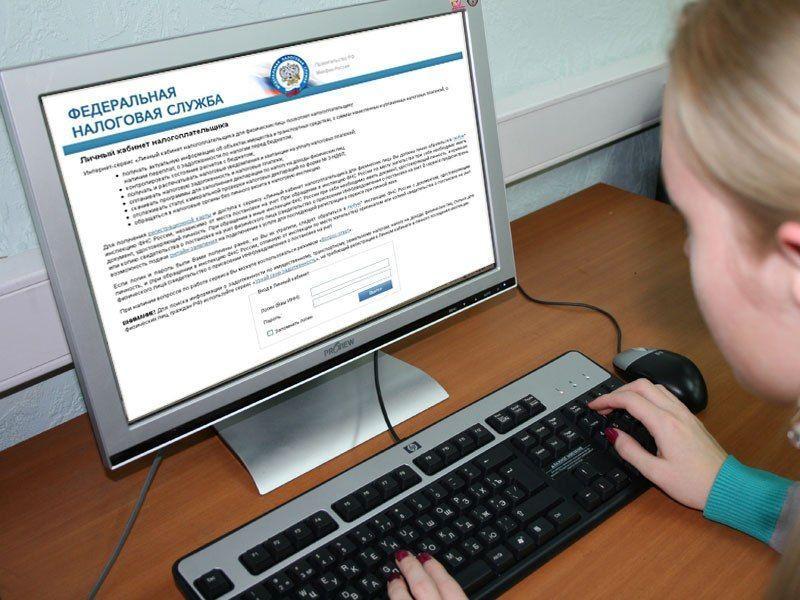 как проверить задолженность ооо по налогам онлайн