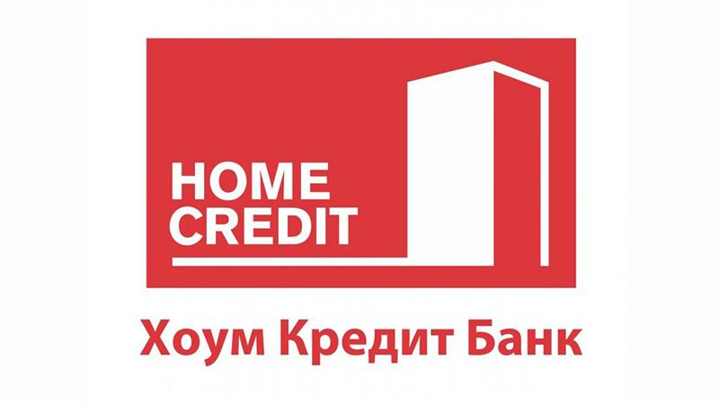 Банк Хоум Кредит: как появляется задолженность по кредиту