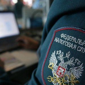 Изображение - Как посмотреть свой налог на недвижимость kak-uznat-zadolzhennost-po-nalogam-za-kvartiru2-e1503232830482