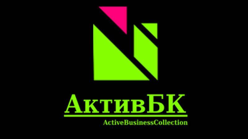 Коллекторское агентство Сбербанка