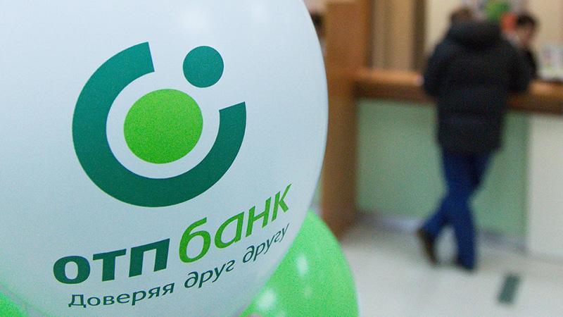 Как появляется задолженность в ОТП Банке