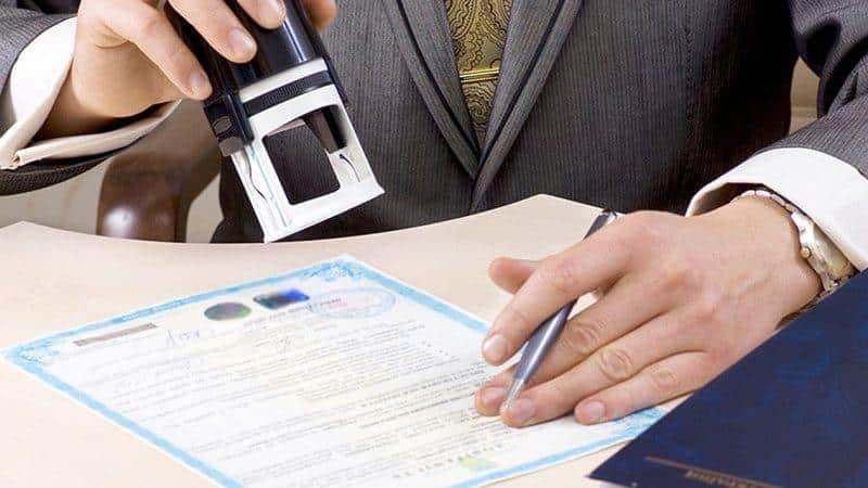 Оспаривание сделок по субсидиарной ответственности с иностранными гражданами