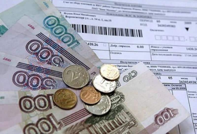 resdolgovoj epd chto jeto takoe2 - Ренессанс кредит банк личный