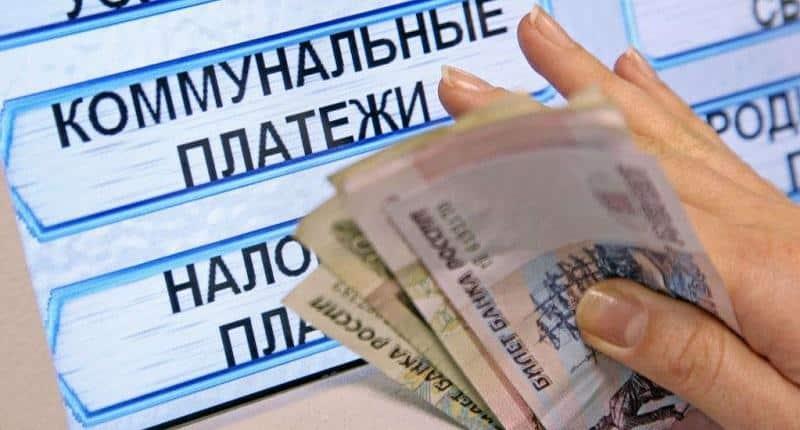 долговой епд платить или нет