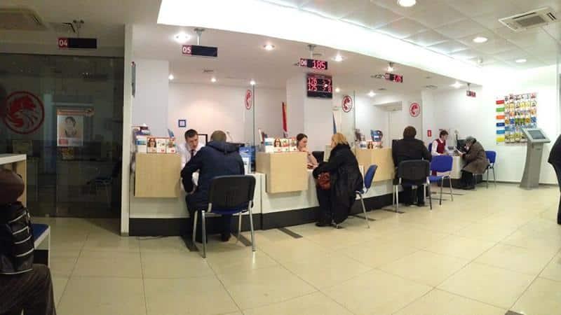"""Банк """"Русский стандарт"""": как узнать задолженность по кредиту"""