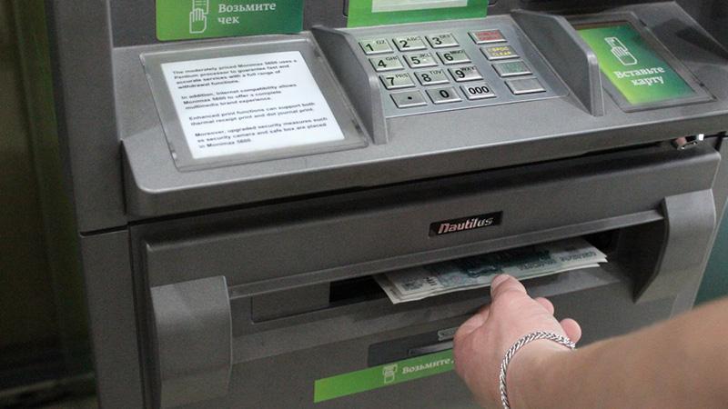 """Долг в банке """"Русский Стандарт"""": способы узнать задолженность"""