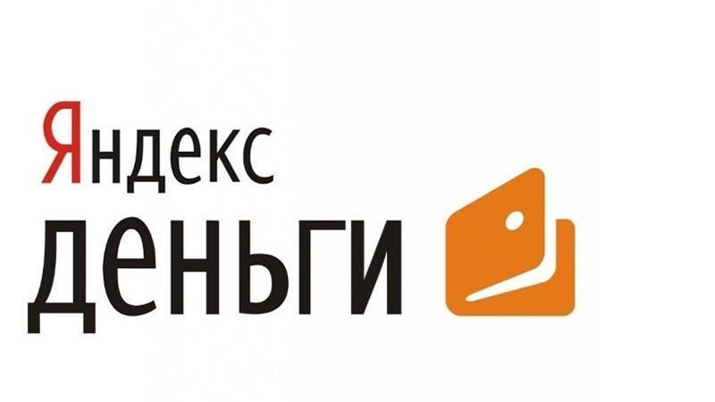 Яндекс.Деньги: проверка задолженностей по налогам