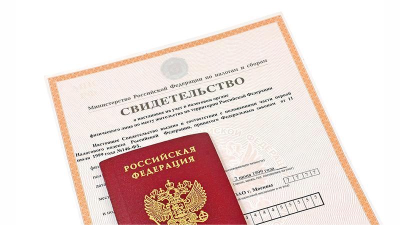 Яндекс: задолженность по налогам по ИНН