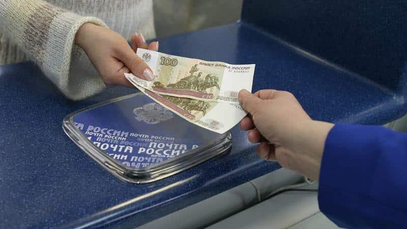 Где оплатить задолженность Ростелеком по номеру лицевого счета