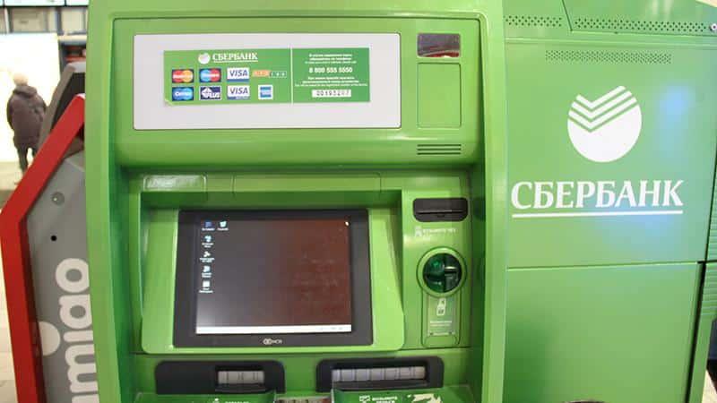 Как посмотреть в Ростелекоме задолженность: банкоматы