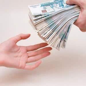 деньги в долг онлайн без проверки кредитной истории