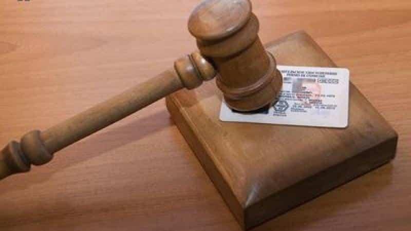 лишение водительских прав за долги по кредитам