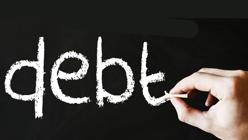 Что такое реестр должников по исполнительным производствам