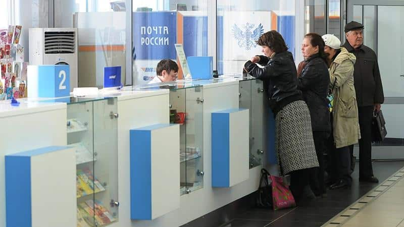 Как узнать задолженность по городскому телефону Ростелеком