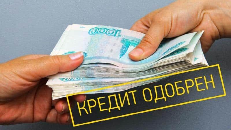 получить деньги на карту в долг онлайн украина